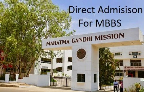 MBBS ADMISSION 2019 - MGM Medical College and Hospital Direct