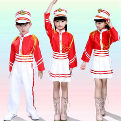 School Band Uniform - School Marching Band Uniform Latest Price