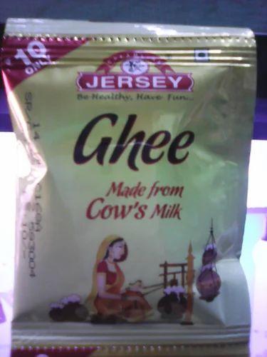 Puja Cow Ghee