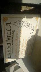 Stone Name Plate ART012