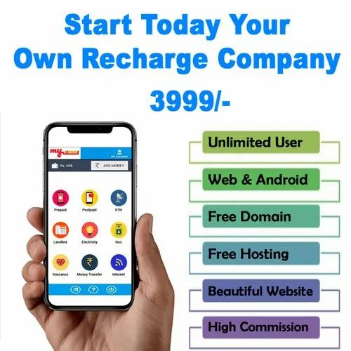 B2B White Label Recharge Software & White Label Recharge Portal