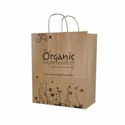 Single Color Printing Brown Paper Bags