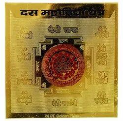 Kesar Zems Brass Das Maha Vidhya Yantra (7.5 cm x 7.5 cm x 0.03 cm, Gold)
