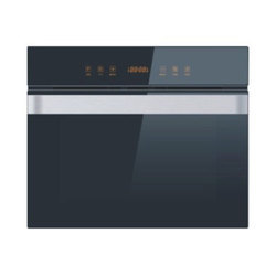 Glen Stainless Steel Microwave Oven, Model No.: GL 672 Touch
