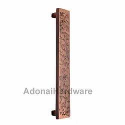 210mm Iturea Brass Door Pull