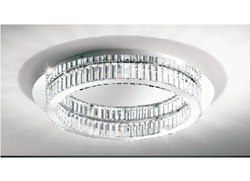 Eglo 39014 Corliano Star Light Ceiling Luminaries