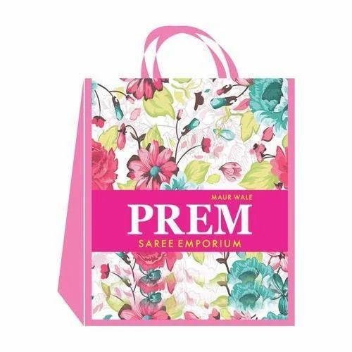 0b8b253140 Printed Saree Shopping Non Woven Carry Bag