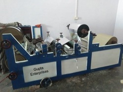 Electric Paper Roll Cutting Machine
