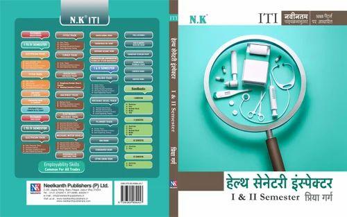 Health Sanitary Inspector Books