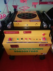 Rebar Processing Machine GW50C