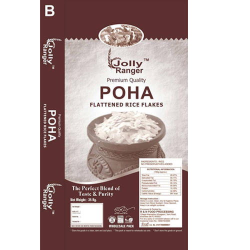 Beaten Rice and Poha Manufacturer | Shama Food Products, Shirpur