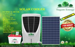 Plastic/Fibre 12 Inch Solar Cooler Combo Package, White, 75W