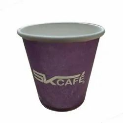 Disposable Purple Paper Coffee Cup, Capacity: Available In 60ml To 250ml