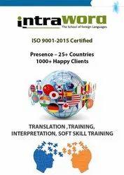 Japanese Interpreter Halol