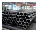 Mild Steel Round Pipes