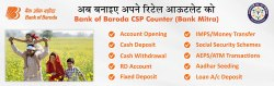 Day Banking Transaction Service, Insurance