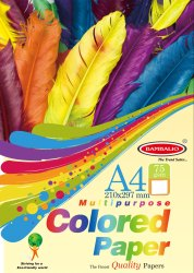 Bambalio Dark Colour Paper Pack Of 100 Sheets75 Gsm/ A4 Size: 10 Assorted Colours