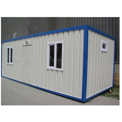Portable FRP Cabins for Security Guard