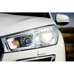 Car Headlight In Ahmedabad Gujarat Get Latest Price From