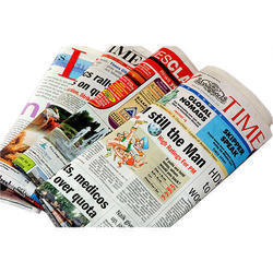 One Time Printing And Distribution News Paper Advertisement, Mode Of Advertising: Print Media