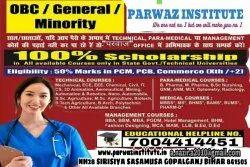 B. Tech B. Pharmacy Nursing University Selection 100% free education, India