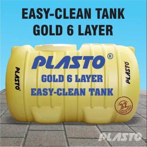 Bhavani Plastic 1000 Litre Blue Double Layer Water Tank Rs 4 Litre Id 21131139555