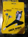 Ubon Series Earphones