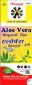 Aloe Vera Nirgundi Juice 500 Ml