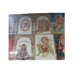 God Printed Wall Tile