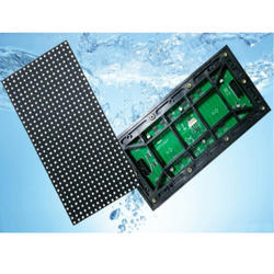 P10 Outdoor SMD LED Module