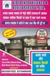 2510000 PLOTS, 40 Month, Size/ Area: 1000