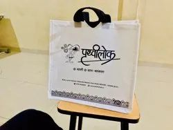 Suede Fabric White Printed Carry Bags, For Shopping, Bag Size: 11x12x9