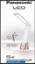 LED Modern/Contemporary Rechargeable Table Lamps, For Home