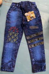 Kids Denim Jeans Pant