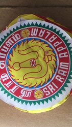 Cardboard Box Sri Ram Appalam Papad