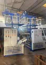 Vikas Industries Fully Automatic Plastic Bag Making Machine, 240 V