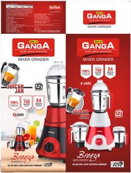 Ganga Mixer Grinder 750 W