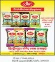 Star Whole Spices, Packaging Size: 100g
