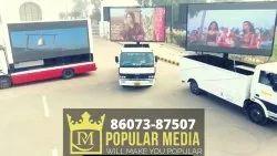 Hydrolic Led Truck, For Promotion, Hydraulic