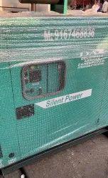 15 Kva Bajaj M Generator Set