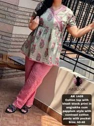 Female Pink Cotton Night Suit