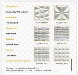 White Square 3D Pvc Panel, Thickness: 1mm, Size: 500mm * 500mm