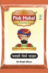Patashi Mirch Powder