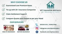 Health And Motor Insurance Consultation, 1 Year