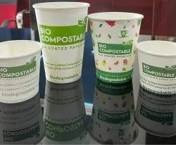 Recyclable Paper Cup