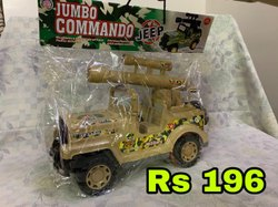Plastic Car Toy, For School/Play School