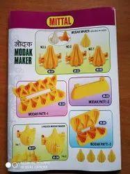 Modak Maker/Sancha