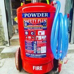 75Kg DCP Fire Extinguisher