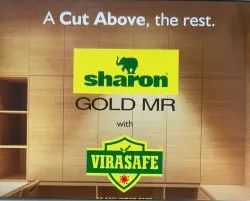 Brown Sharon Gold Waterproof Plywood Board, For Interior, Thickness: 6 To 19mm
