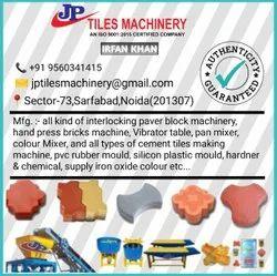 Designer Floor Tiles Making Machine